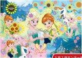 ◆希少品◆300ピースジグソーパズル:エルサのサプライズ パーティー《廃番商品》