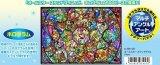 ■500ピースジグソーパズル:オールスターステンドグラス〈ホログラムジグソー〉