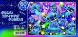 板パズル60ピース:スティッチがいっぱい《廃番商品》
