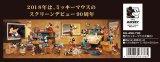 ★3割引!!★456スモールピースジグソーパズル:歴代ミッキーマウス大集合!