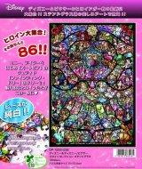 ■1000ピースジグソーパズル:ディズニー&ディズニー/ピクサー ヒロインコレクション ステンドグラス〈ピュアホワイト〉