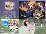 ★30%off★ぎゅっとサイズ500ピースジグソーパズル:歪んだ自尊心(白雪姫)〈ピュアホワイト〉