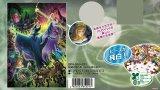 ■ぎゅっとサイズ500ピースジグソーパズル:呪縛の贈り物(眠れる森の美女)〈ピュアホワイト〉
