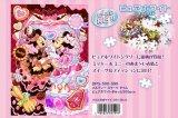 ■ぎゅっとサイズ500ピースジグソーパズル:メルティー スイーツタイム(ミッキー&ミニー)〈ピュアホワイト〉