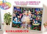 ★23%off★ステンドアート1000ピースジグソーパズル:永遠の誓い〜ウエディングドリーム〜