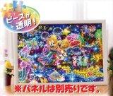 ■ステンドアート1000ピースジグソーパズル:星空に願いを・・・