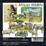 3Dパズル ナショナルジオグラフィック アフリカンワイルドライフ(アフリカの野生生活)