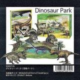 3Dパズル ナショナルジオグラフィック ダイナソーパーク(恐竜パーク)