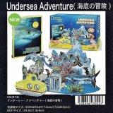 3Dパズル ナショナルジオグラフィック アンダーシー アドベンチャー(海底の冒険)