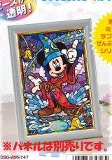 ■ステンドアート266スモールピースジグソーパズル:ミッキーマウス ステンドグラス