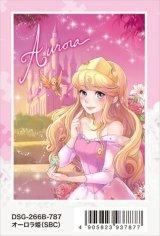 ■ステンドアート266スモールピースジグソーパズル:オーロラ姫(スイートバッグコレクション)《廃番商品》
