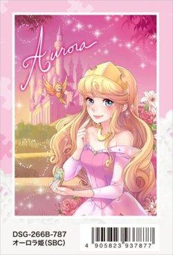 画像1: ■ステンドアート266スモールピースジグソーパズル:オーロラ姫(スイートバッグコレクション)