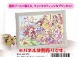 ■ステンドアートぎゅっとサイズ500ピースジグソーパズル:ピュアリーディズニープリンセス