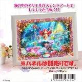 ■ステンドアートぎゅっとサイズ500ピースジグソーパズル:ビューティフルマーメイド(アリエル)