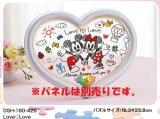 ■ステンドアート180ピースジグソーパズル:Love♥Love(パズル単品)《廃番商品》