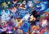 ★23%off★1000スモールピースジグソーパズル:It's Magic!〈光るジグソー〉