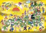■1000スモールピースジグソーパズル:ファンタスティックジャパン
