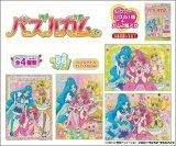 ■56ラージピースジグソーパズル:ヒーリングっど♥プリキュア パズルガム (4種セット)