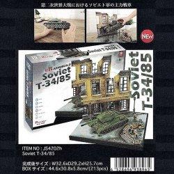 画像1: 3Dパズル ソビエト戦車 T-34/85
