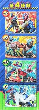 ■56ラージピースジグソーパズル:仮面ライダービルド パズルガム (4種セット)