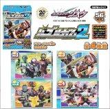 ■56ラージピースジグソーパズル:仮面ライダージオウ パズルガム2 (4種セット)