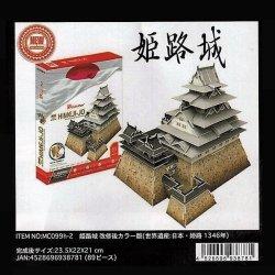 画像1: 3Dパズル 姫路城(改修後カラー版)(世界遺産:日本・姫路)