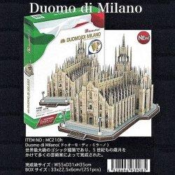 画像1: 3Dパズル ミラノ大聖堂広場(イタリア・ミラノのドゥオーモ)