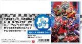 ■こどもジグソー96ピース:仮面ライダードライブ《廃番商品》