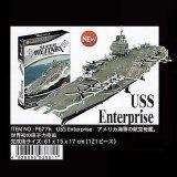 3Dパズル USS Enterprise