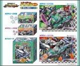 ■54・80ピースジグソーパズル:新幹線変形ロボ シンカリオン 54&80ピースセット《廃番商品》