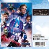 ■1000ピースジグソーパズル:アベンジャーズ Avengers:Endgame