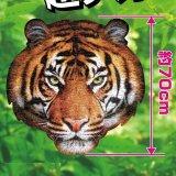 ★32%off★550ピースジグソーパズル:ビッグフェイス タイガー