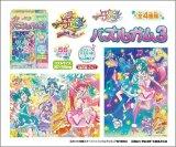■56ラージピースジグソーパズル:スター☆トゥインクルプリキュア パズルガム3 (4種セット)