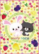 ■108ピースジグソーパズル:モフィ&ソラ《廃番商品》