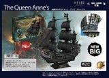 3Dパズル BIGサイズ 海賊黒ひげのクイーン・アンズ・リベンジ号