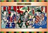 ■704ピースジグソーパズル:歌舞伎十八番勧進帳〈ピュアホワイト〉《廃番商品》