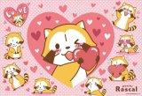 ■150ラージピースジグソーパズル:プチラスカル ラブラブ♥ラスカル