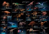 【取寄商品】★32%off★150ラージピースジグソーパズル:恐竜ミュージアム