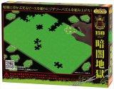 ★32%off★150ラージピースジグソーパズル:暗闇地獄