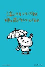 ◆希少品◆108マイクロピースジグソーパズル:泣いてもいいんですよ(ちびギャラ)《廃番商品》