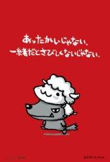 ◆希少品◆108マイクロピースジグソーパズル:あったかいじゃない(ちびギャラ)《廃番商品》