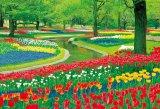 ★27%off★1000マイクロピースジグソーパズル:チューリップ彩る公園