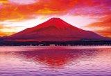 【取寄商品】★31%off★1000マイクロピースジグソーパズル:霊峰赤富士