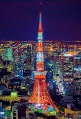 ★27%off★1000マイクロピースジグソーパズル:東京タワー