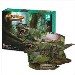 画像1: 3Dパズル ティラノサウルス・レックス