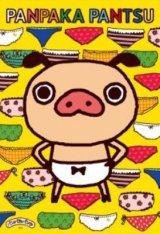 ■108ラージピースジグソーパズル:パンパカパンツ《廃番商品》