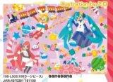 ■108ラージピースジグソーパズル:初音ミク sanasana《廃番商品》