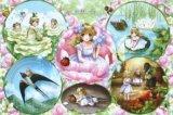 ■1000ピースジグソーパズル:親指姫物語(しいたけ)《廃番商品》