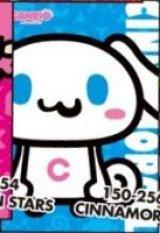 ■ミニパズル150ピース:CINNAMOROLL(シナモロール)《廃番商品》