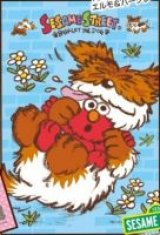 ■ミニパズル150ピース:エルモ&バークレー《廃番商品》
